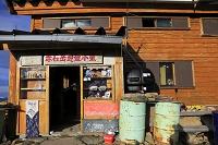 静岡県 南アルプス赤石岳避難小屋
