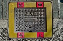 滋賀県長浜市 消火栓蓋