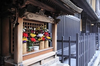 京都府 祇園 地蔵と町家