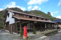 島根県 大田市 石見銀山