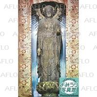 """キーワード:""""地蔵菩薩立像 を全て含む"""" TV・出版・報道向け写真なら ..."""