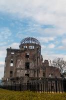 広島県 広島原爆ドーム
