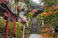石川県 秋の那谷寺