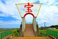 千葉県 下総利根宝船公園の宝船 展望台
