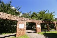 東京都 豊島馬場遺跡公園