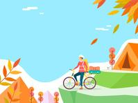 秋の行楽 サイクリング