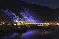 京都府 嵐山花灯路 渡月橋と嵐山ライトアップ