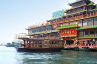 中国 香港島