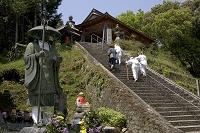 徳島県 四国霊場第8番 熊谷寺 弘法大師像と大師堂