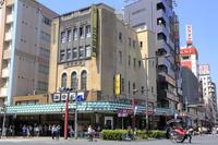 東京都 神谷バー