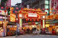 台湾 台北 饒河街観光夜市