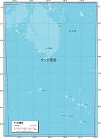 クック諸島 自然図