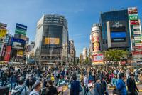 日本 東京都 渋谷