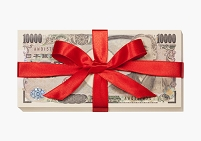 リボンで結んだ一万円の札束