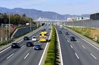 高速道路 中国自動車道
