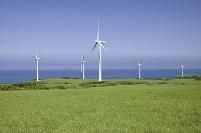 北海道 海と風力発電