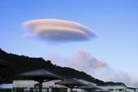 鹿児島県 レンズ雲
