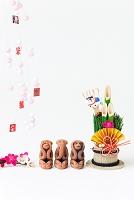 木の葉猿と正月飾り
