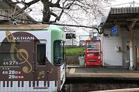 滋賀県 穴太駅