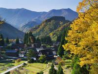 富山県 秋の五箇山相倉集落