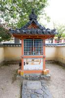 奈良県 東大寺境内 子安神社