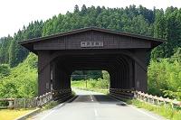 熊本県 阿蘇望橋