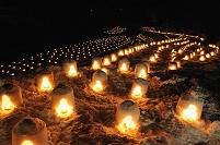 栃木県日光市 かまくら祭り