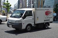 愛知県 名古屋市 保冷トラック