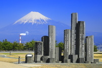 静岡県 山部赤人の歌碑