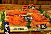 石川県 金沢市 近江町市場