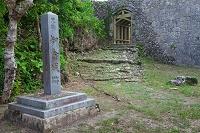 沖縄県 知念城跡