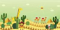 イラスト 砂漠の動物