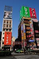 東京都 新宿区 歌舞伎町