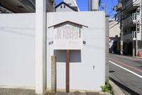 京都市 南蛮寺跡と蛸薬師通