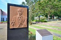 茨城県 つくば市中央公園 小林誠博士レリーフ