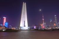 上海 人民英雄紀念塔と高層ビル群の夜景