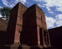 エチオピア ラリベラ 岩窟教会群 聖ジョージ教会