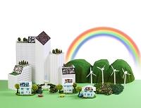 太陽光発電と風力発電の街