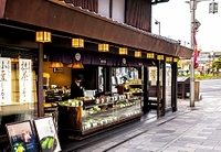 京都府 宇治市 和菓子屋さん