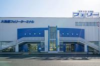 茨城県 大洗フェリーターミナル