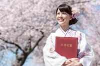 卒業証書を持つ袴の女子大生