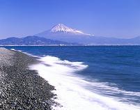 三保の松原より富士山