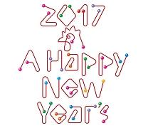 新年 ニューイヤー 祝い