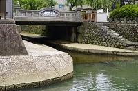 岐阜県 水門川と京橋