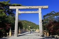三重県 伊勢神宮の宇治橋