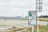 茨城県神栖市 津波避難誘導の看板