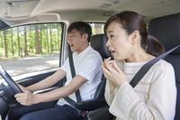 交通事故に遭う日本人夫婦