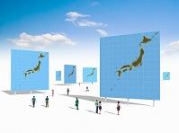 日本について掲示された看板