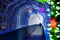 神奈川県 宮ヶ瀬クリスマスみんなのつどい