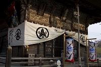 埼玉県 秩父第22番札所 童子堂(永福寺) 本堂